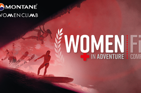 BMC Women in Adventure Screening: Presented by Montane